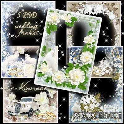 Set of greeting wedding photo frames for bride and groom photos - Just married