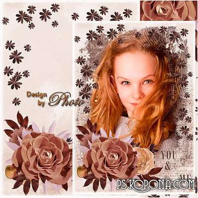 Romantic photo frame - Chocolate mood