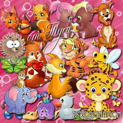 Children Toys  clipart PSD - Fun and frolic, goodness in animals learn to