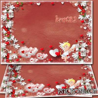Frame for a loving couple with red hearts