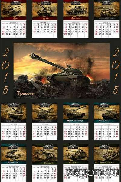 Calendar rocker for 2015 - the world of tanks