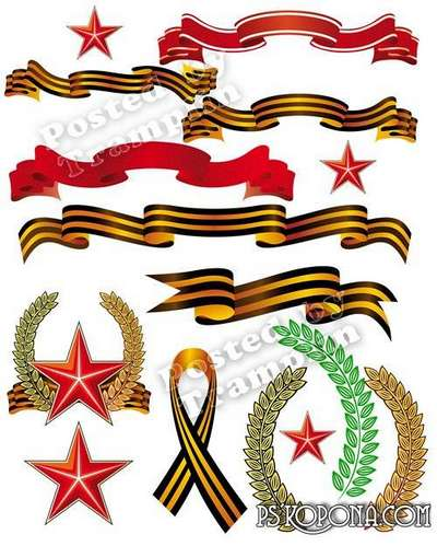 Clipart the Defender of the Fatherland Day – Tapes, stars