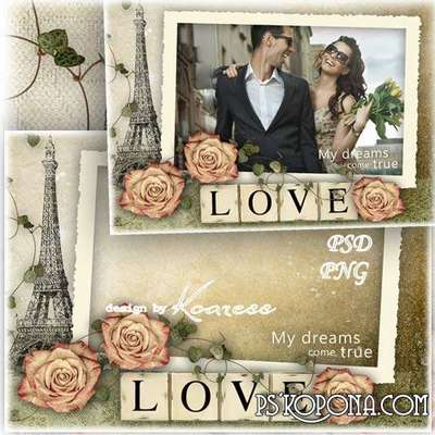 Photo framework for Valentine's Day - Romantic mood in Paris