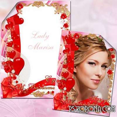 Congratulatory Photo Frame - With love in Valentine's day