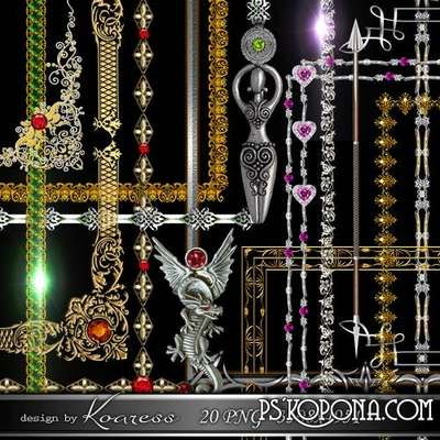 Set of metal , gold and silver, png frames with jewels png for Photoshop  - clipart on a transparent background