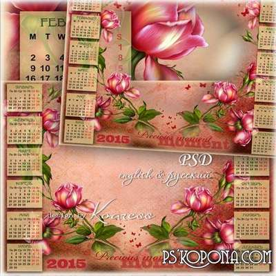 Romantic calendar-photoframe for Photoshop - Pink roses