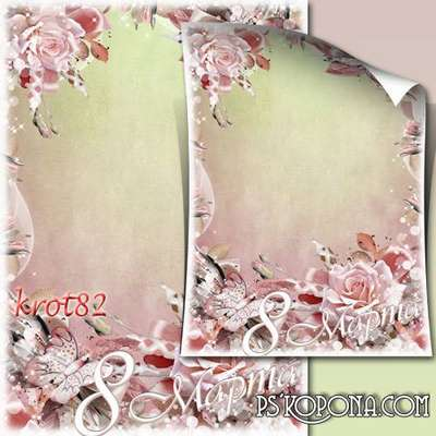 Frame psd for girls - Pink roses on March 8
