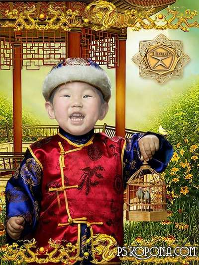 Children's template for photoshop - Chinese boys' suit