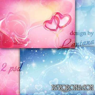 Multilayer backgrounds - Valentine's Day 12