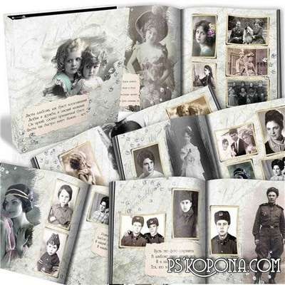 Vintage photo book template psd for photos