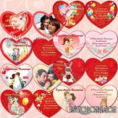 Set of Valentines card-photoframes - Lovebirds