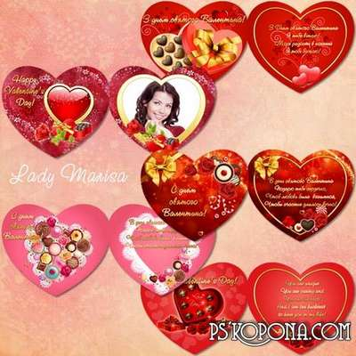 Set of Valentines card-photoframes - Sweet happiness