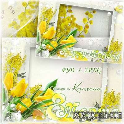 PNG Frame + photo frame psd for Photoshop with spring flowers - Spring melody