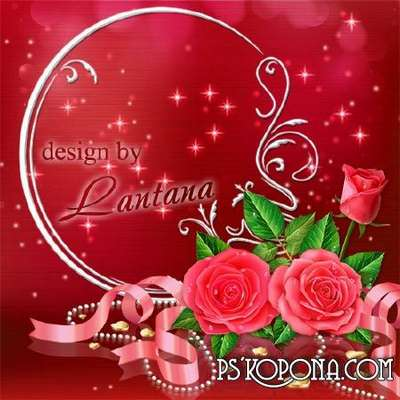 Psd source - Beautiful roses - a declaration of love