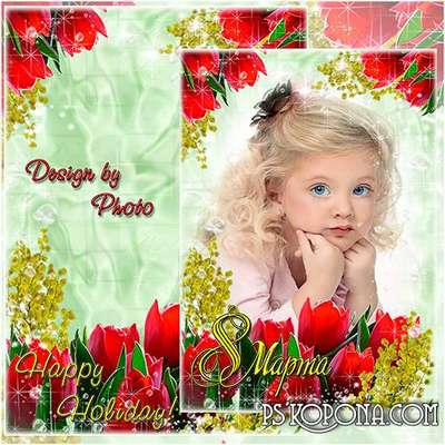 Women's holiday psd photo frame for March 8 with Mimosa and tulips