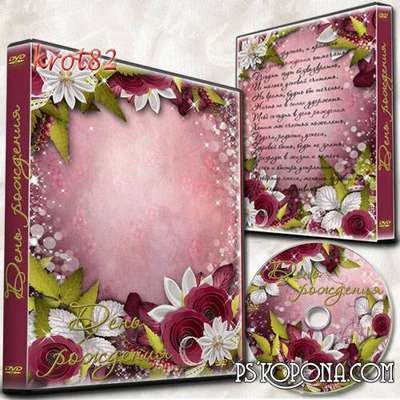 Cover and blowing-to DVD for girls, girls or women – Birthday