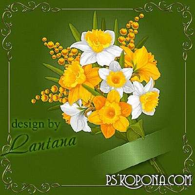 Psd source - Give me a bouquet of daffodils