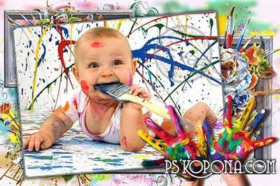 Child`s photo frame - My little painter