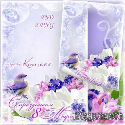 Womens frame for Photoshop - Tender march bouquet