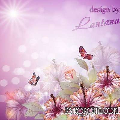 PSD source - Enjoying the lilac shade, I fall in love in the spring dawn