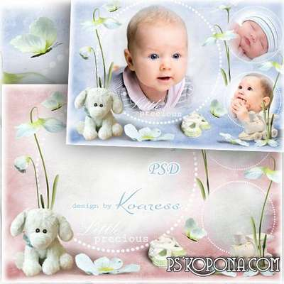 Spring frame for babies - Little precious
