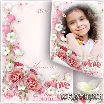Photo framework for little girls - My lovely princess