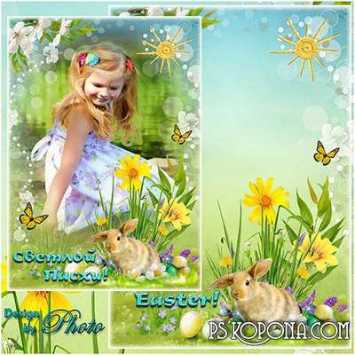 Festive frame for photo with a cute Bunny - Happy Easter