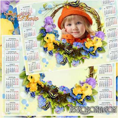 Calendar - frame and 2015 - Spring inspiration