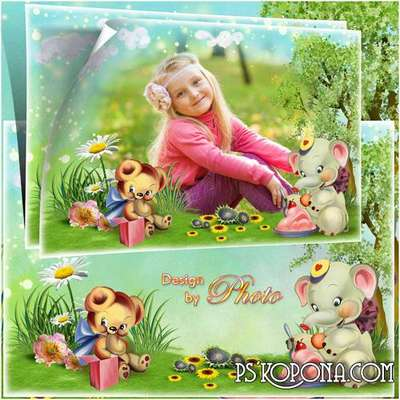 Children frame for photo - The sun drenched meadow