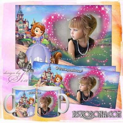 Children frame for Photoshop + Template for mugs - Princess Sophia
