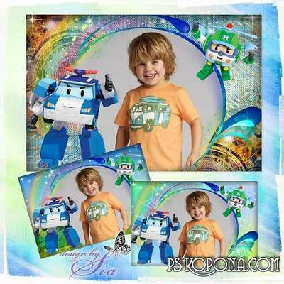 Child`s photo frame for a boy - Robocar Poli