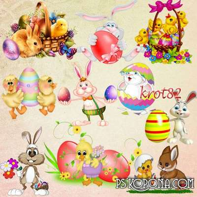 Selection of Easter clip art on a transparent background - Rabbits, hares and chickens with eggs