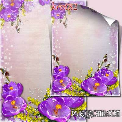Photo frame with lilac flowers – Crocuses