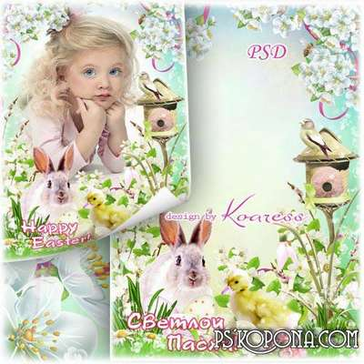 Greeting photo framework with rabbit anf duckling - Happy Easter