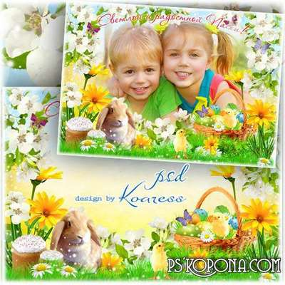 Childrens frame for Photoshop - Happy Easter