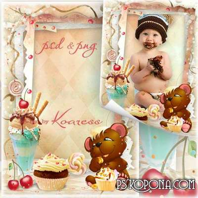 Photo framework for babies - So tasty
