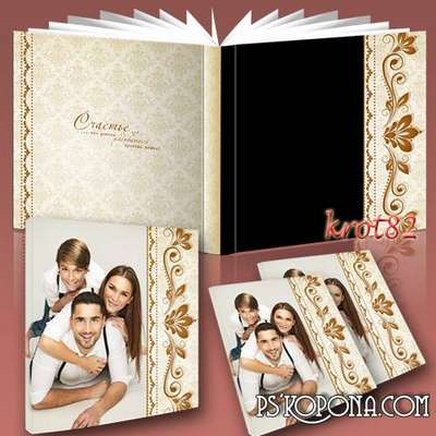 beautiful photo book template psd for your best family photos - do not forget the wonderful moments