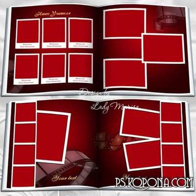 School photobook template psd - Photo memory