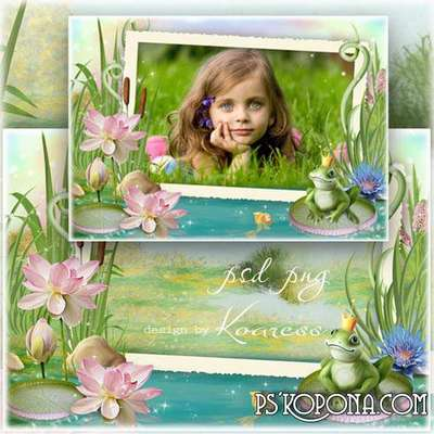 Children fairy tale photo framework - On the magic lake