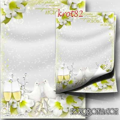 Flower Frame for wedding photo with blue and glasses of champagne