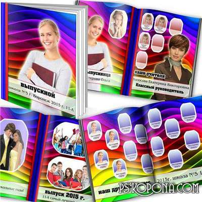 Photobook template psd graduates - Rainbow
