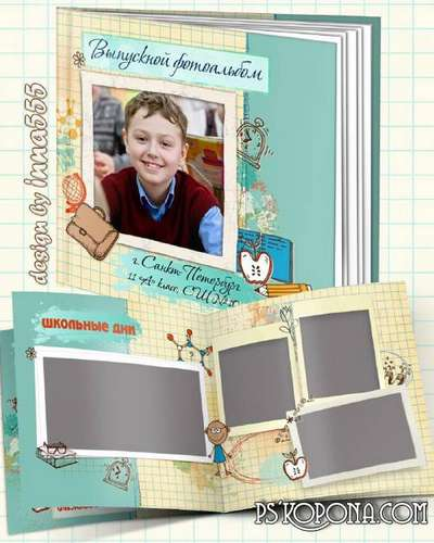 School photobook template psd with funny pictures - Goodbye childhood