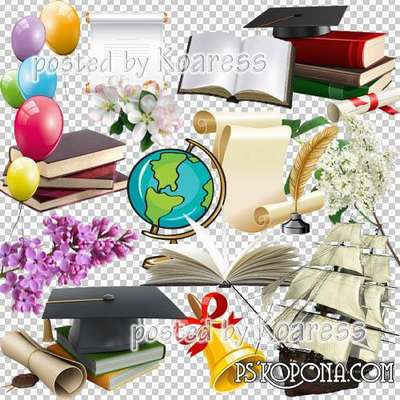 Free PNG clipart graduation at the school png for design in Photoshop on a transparent background