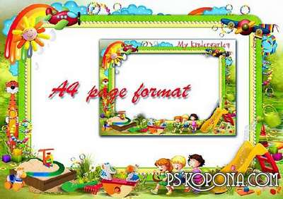 Frame for your photo, picture to remember about kindergarten