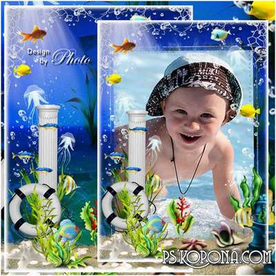 Children photo frame on the marine theme - underwater world
