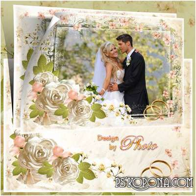 Frame for photos - Qur wedding Day