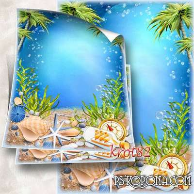 Summer sea frame for children - Mysterious seabed