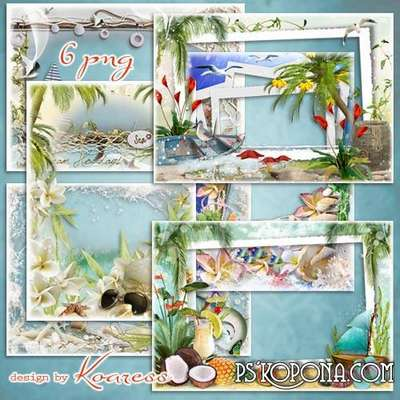 Summer photo frames - Unforgettable vacation