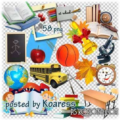 png images school png clipart for design - Free download
