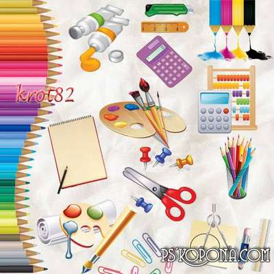 PNG Graphics and school clusters - Pens, pencils, calculator, notepad, scissors